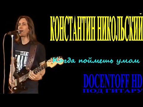 Б. Фомин, К. Подревский - Твои глаза зеленые (с нотами)
