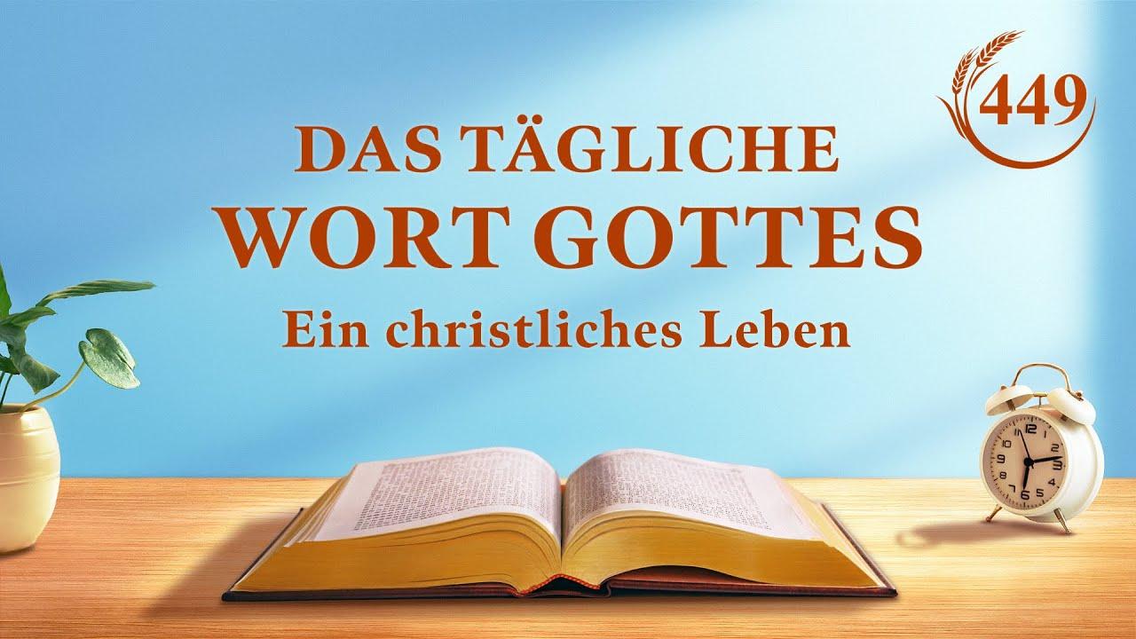 """Das tägliche Wort Gottes   """"Der Unterschied zwischen dem Amt des fleischgewordenen Gottes und der Pflicht des Menschen""""   Auszug 449"""