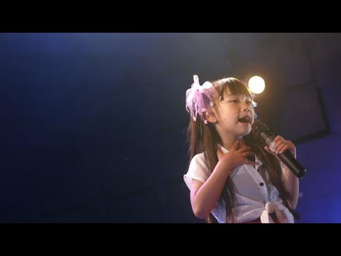 Little Idols Japans Dark Obsession With Young Girls Youtube