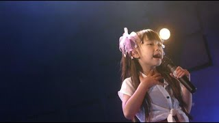 'Little idols': Japan's dark obsession with <b>young</b> girls