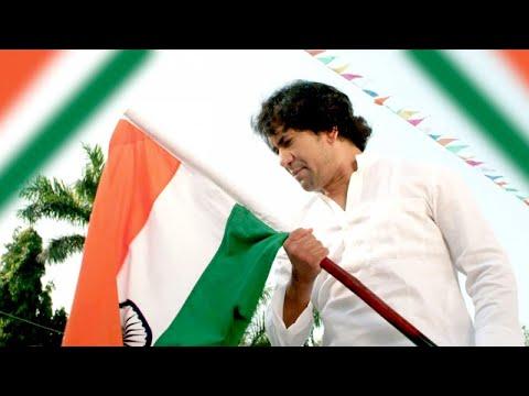 Mera Rang De Basanti Chola | Dinesh Lal Yadav, Sushil Singh | Independence Day Special Song 2017