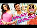 Awara Deewana (2015) Dubbed Hindi Movies 2015 Full Movie | Vijay, Sneha | Action Hindi Dubbed Movie
