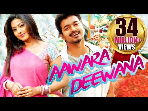 Awara Deewana (2015) Dubbed Hindi Movies...