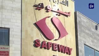 شركةُ سيفوي تقوم بالسحبِ على سيارةِ نيسان اكستريل - (18-8-2017)