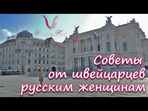 русские сайты знакомства в германии
