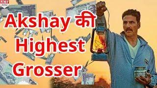 Toilet Ek Prem Katha बनीं Akshay Kumar की Highest Grosser वाली Film
