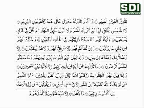 Heart Of The Holy QURA...