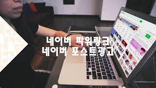 엄지팩토리 홍보영상