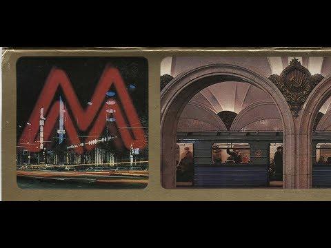 Soviet Metro / Советское Метро