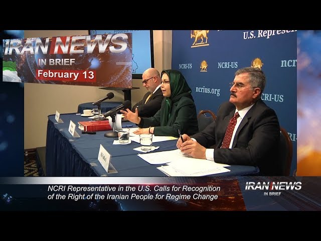 Iran news in brief, February 13, 2018