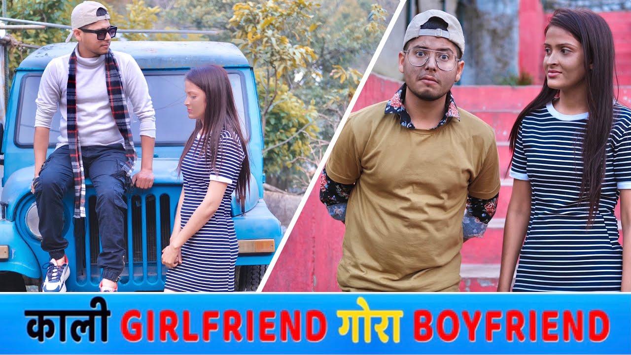 काली Girlfriend गोरा Boyfriend |Part2 | Make A change | Bezzati | Nakul khatri vines