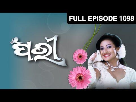 Pari - Episode 1098 - 10th April 2017