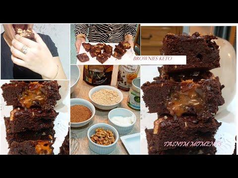 وصفة-براونيز-كيتو-صحية-بدون-غلوتان-❤keto_recette_brownies_ss_gluten#