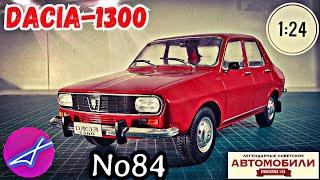Dacia-1300 1:24 Легендарные Советские Автомобили №84 Hachette