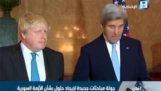 جولة مباحثات جديدة لإيجاد حلول بشأن الأزمة السورية