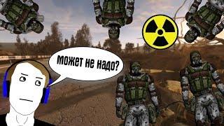 МОНОЛИТ ПОГЛОЩАЕТ ЗОНУ. ЖИЗНЬ ПОСЛЕ СМЕРТИ + ВОЙНА ГРУППИРОВОК #6. STALKER Call Of Chernobyl