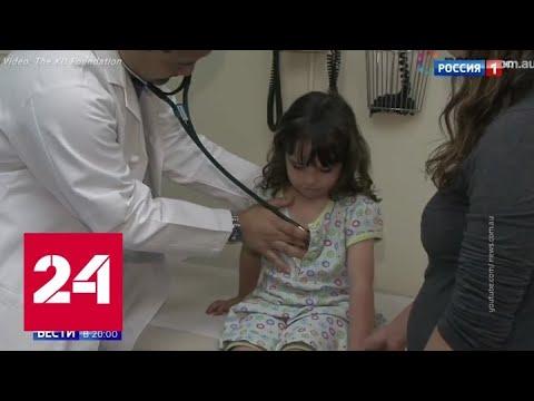 Кошмарный сон наяву: британских детей поразил новый опасный синдром на фоне COVID-19 - Россия 24