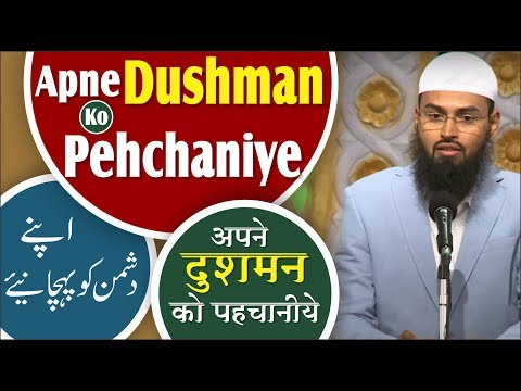 Apne Dushman Ko Pehchaniye - Know Your Enemy By Adv. Faiz Syed