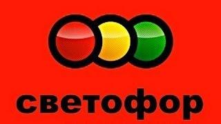 видео Разведопрос: Юрий Болдырев о фундаментальной науке и реформе РАН