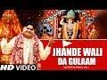 Jhande Wali Da Gulam | Mukesh Sharma | Devotional Songs | Special Devi Geet 2019