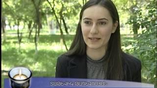Armenian College and Philanthropic Academy