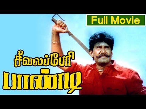 Tamil Full Movie   Seevalaperi Pandi Action Movie   Ft. Napoleon, Saranya