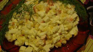 """Нежный и вкусный салат """" Королевский"""""""
