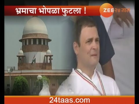 Congress President Rahul Gandhi Regret And Apologises In Supreme Court Over Rafale Remarks
