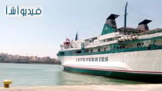 بالفيديو ..ميناء بيريوس الرئيسي للسياحه البحريه في اليونان ويرتبط بالعاصمة اثينا بخط مترو رئيسي'