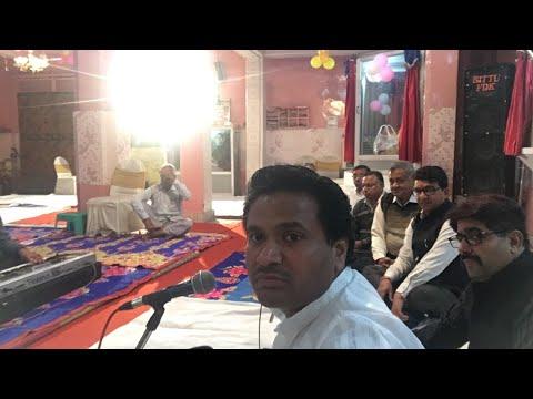 Sankirtan by Rakesh Thakur Sh.Gela Ram Gera Trust 25/2/2018Part-1
