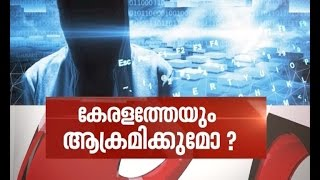 News Hour 15/05/2017 Asianet News Channel