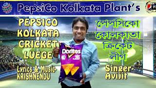 Download PEPSICO CRICKET LEAGUE TITLE SONG || পেপসিকো ক্রিকেট লিগ থিম সং || RS MEUSIC MP3 song and Music Video