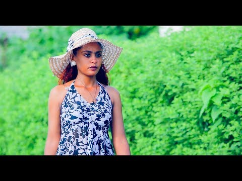 Mussie Zekarias (wedi Zeku) Yelen | የለን - New Eritrean Music 2019