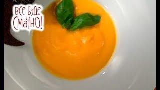 9 место: Тыквенный суп — Все буде смачно. Сезон 5. Выпуск 17 от 28.10.17