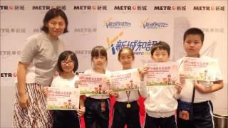 Publication Date: 2017-08-09 | Video Title: 14. 雞王畫虎 鳳溪創新小學