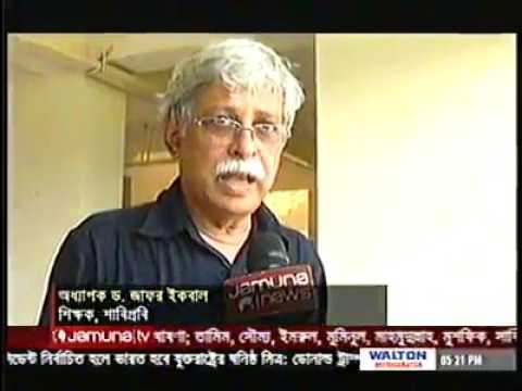 SUST Admission Test Fee Price Hike Protest || Dr Zafar Iqbal