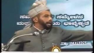 OPEN CHALLENGE - Islam Ahmadiyya