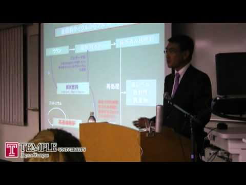 Public Lecture: KONO Taro update political environment and energy policy