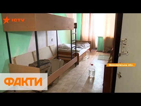 Тараканы и 20-летние простыни: условия оздоровительного лагеря в Коблево