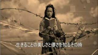 Fukuyama Masaharu-- Shonen
