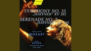 """Serenade No. 7 in D Major, K. 250, """"Haffner"""": V. Menuetto galante"""