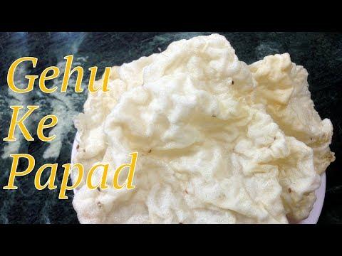 Gehu Ke Papad गेहूं के पापड़- विस्तार से सीखें विधि Grandmother's Recipe for Homemade Wheat Papadum