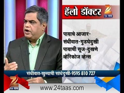 Hello Doctor : Dr Sameer Jamdagni On Leg Pain, Knee Pain, And Back Pain 13th December 2015