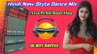 AISA PEHLI BAAR HUA HAI//RSS PRESENT 2021//DJ BM REMIX