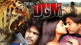 Zor Ka Dum -  (2015) - Dubbed Hindi Movies 2015 Full Movie HD l Jeevan, Raghuvaran, Priyamani.