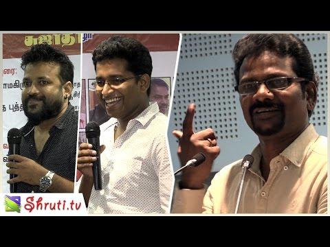 சுஜாதா இணைய விருது 2016 உமாமகேஸ்வரன், பிரபு காளிதாஸ் | Feat: அமிர்தம் சூர்யா