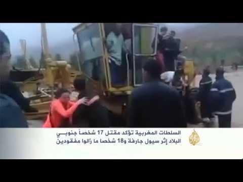 عشرات القتلى والمفقودين بسيول المغرب
