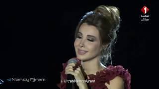 "Nancy Ajram - Hassa Beek ""Live"" (Carthage Festival 2017) نانسي عجرم- حاسة بيك"
