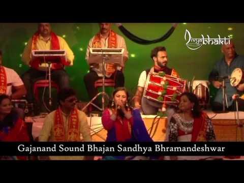 Riddhi De Siddhi De - Ambe Maa Aarti | Tina Chheda | Bhramandeshwar