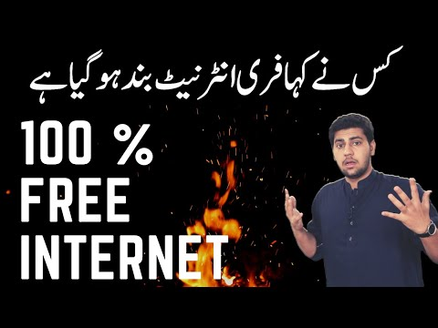 How To Get Free Internet On Any Android Phone 2019 | How To Use Free Internet